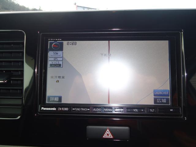 「スズキ」「MRワゴン」「コンパクトカー」「福島県」の中古車11