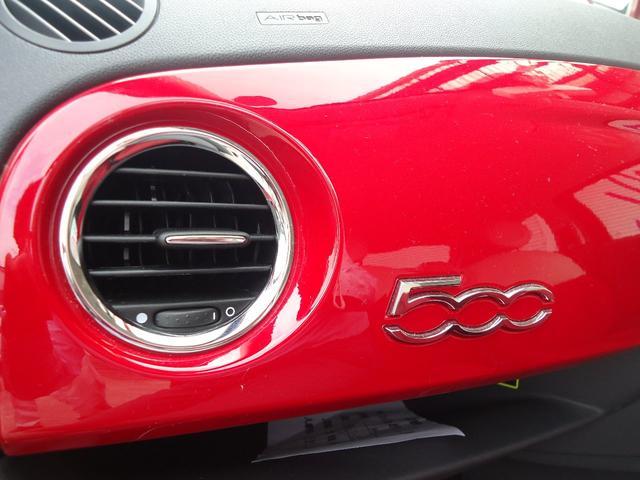 「フィアット」「500(チンクエチェント)」「コンパクトカー」「福島県」の中古車21