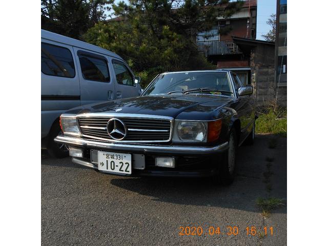 「メルセデスベンツ」「SLクラス」「オープンカー」「宮城県」の中古車7