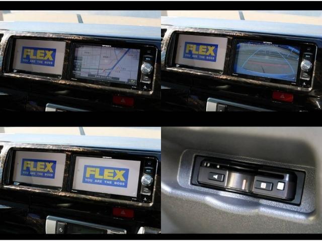 GL ロング ミドルルーフ 4WD アレンジA プレミアム(14枚目)