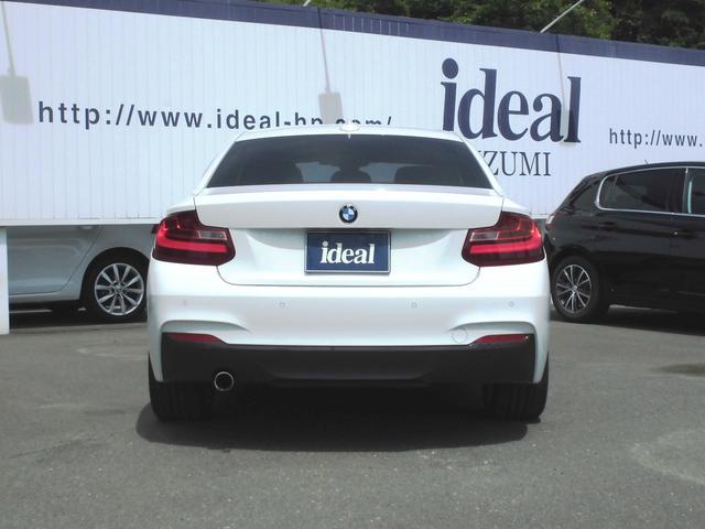 BMW BMW 220iクーペ Mスポーツ 純正ナビ キセノン Dアシスト