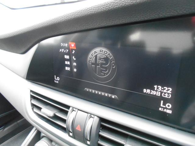Connectシステム8.8インチ大型センターディスプレイ。スマートフォン接続Apple CarPlay、AndroidAuto対応!