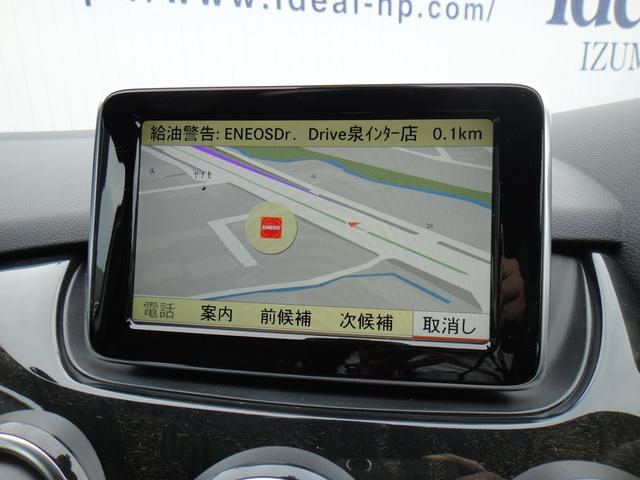 B180 ブルーエフィシェンシースポーツナイトPKG 純ナビ(12枚目)