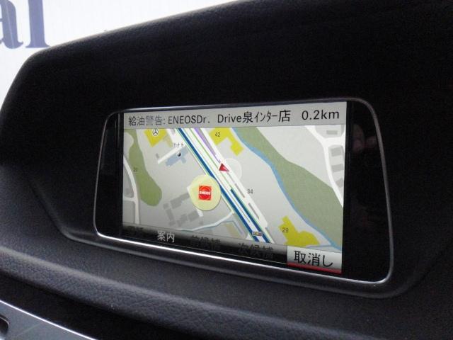 E350 ステーションワゴン アバンギャルド 黒革 LED(12枚目)
