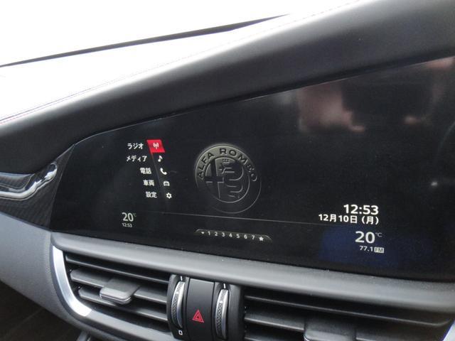 新型インフォテインメントシステムは、Apple Carplay、Android Autoに対応。