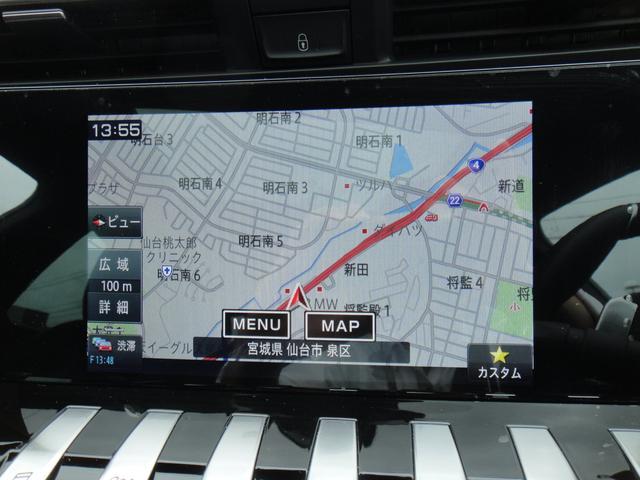 GT ブルーHDi フルPKG 黒革 LED フルセグナビ(12枚目)