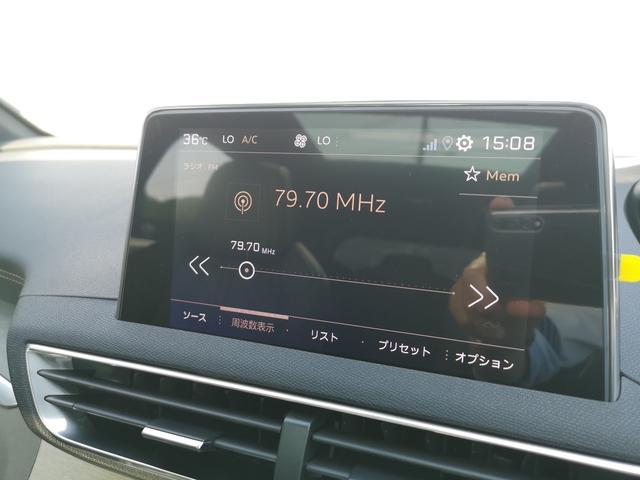 GT ブルーHDi 8AT ファーストクラスP 黒革 LED(12枚目)