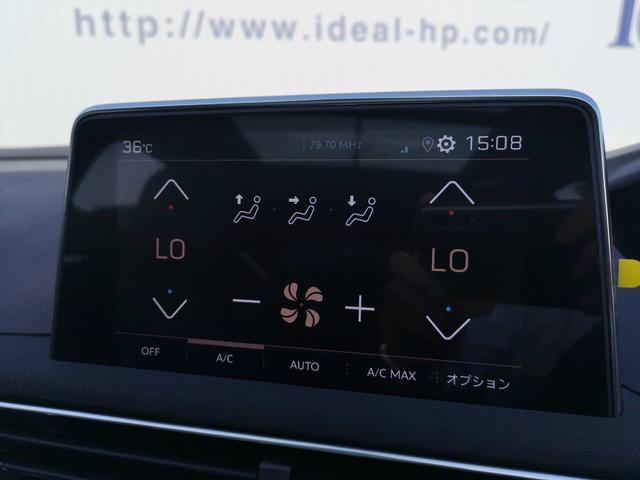 GT ブルーHDi 8AT ファーストクラスP 黒革 LED(13枚目)