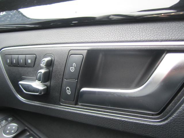 E250 アバンギャルドAMGスポーツP レーダーS LED(24枚目)
