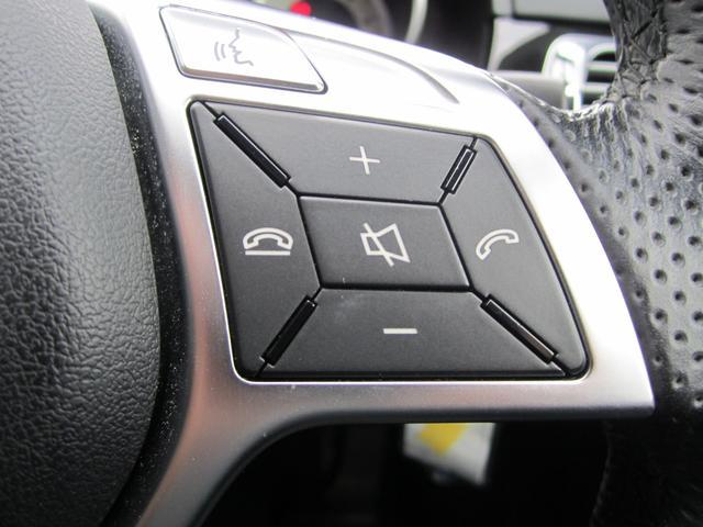 E250 アバンギャルドAMGスポーツP レーダーS LED(27枚目)