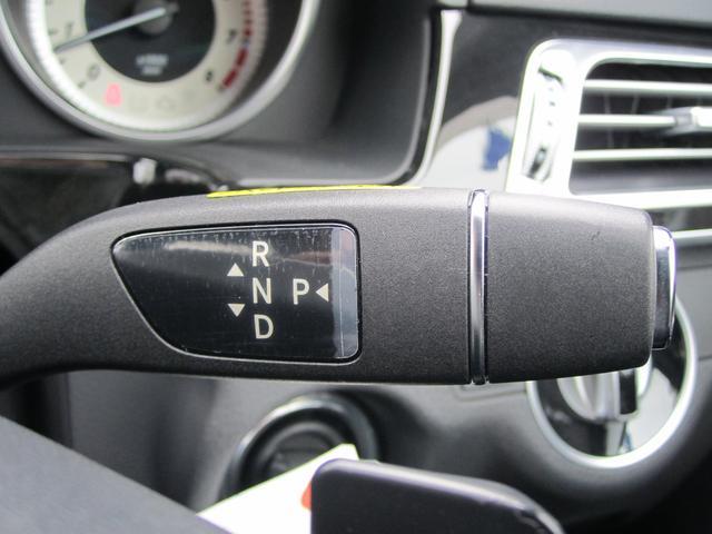 E250 アバンギャルドAMGスポーツP レーダーS LED(55枚目)
