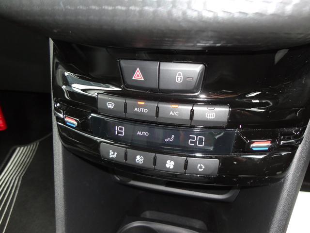 デュアルオートエアコン装備車!