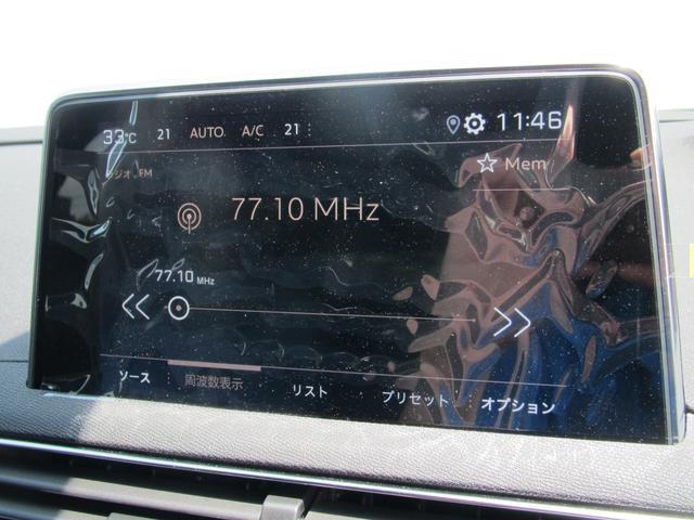 「プジョー」「3008」「SUV・クロカン」「宮城県」の中古車10