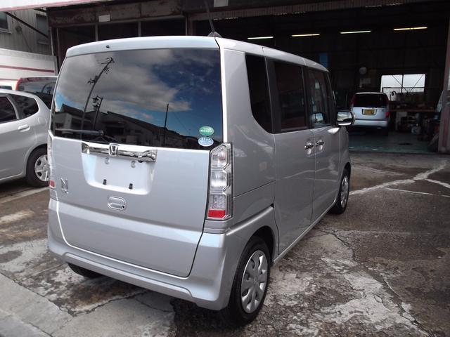 「ホンダ」「N-BOX」「コンパクトカー」「宮城県」の中古車3