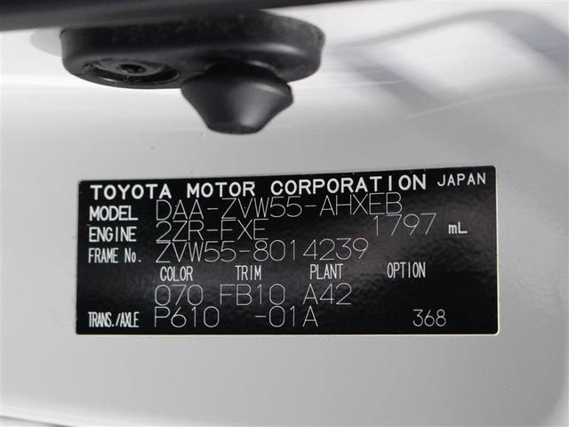 S 4WD ワンセグ メモリーナビ バックカメラ 衝突被害軽減システム ETC LEDヘッドランプ ワンオーナー(16枚目)