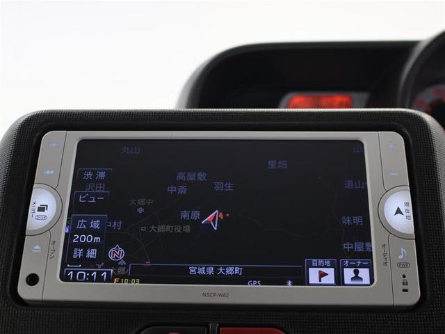 G ワンセグ メモリーナビ ミュージックプレイヤー接続可 バックカメラ ETC 電動スライドドア ウオークスルー(11枚目)