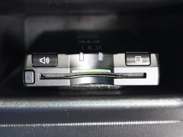 G ワンセグ メモリーナビ ミュージックプレイヤー接続可 バックカメラ ETC 電動スライドドア ウオークスルー(13枚目)