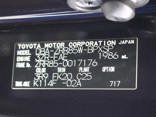 ZS 4WD ETC 電動スライドドア LEDヘッドランプ ウオークスルー 乗車定員7人 3列シート ワンオーナー アイドリングストップ(16枚目)