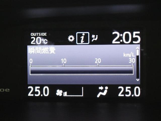 ハイブリッドV フルセグ メモリーナビ DVD再生 ミュージックプレイヤー接続可 後席モニター バックカメラ 衝突被害軽減システム ETC 両側電動スライド LEDヘッドランプ ウオークスルー 乗車定員7人(23枚目)