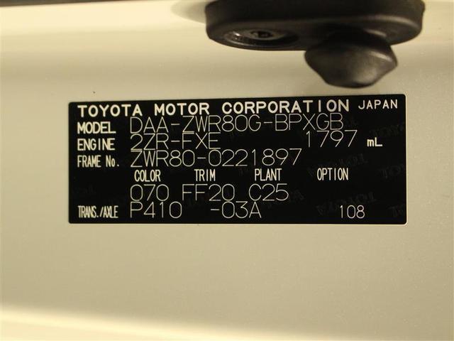 ハイブリッドV フルセグ メモリーナビ DVD再生 ミュージックプレイヤー接続可 後席モニター バックカメラ 衝突被害軽減システム ETC 両側電動スライド LEDヘッドランプ ウオークスルー 乗車定員7人(34枚目)