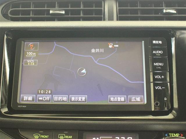 S ワンセグ メモリーナビ ミュージックプレイヤー接続可 バックカメラ ETC ワンオーナー 記録簿(20枚目)