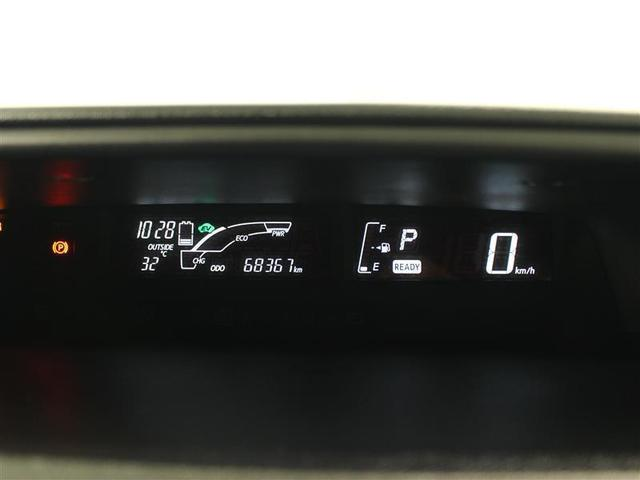 S ワンセグ メモリーナビ ミュージックプレイヤー接続可 バックカメラ ETC ワンオーナー 記録簿(21枚目)