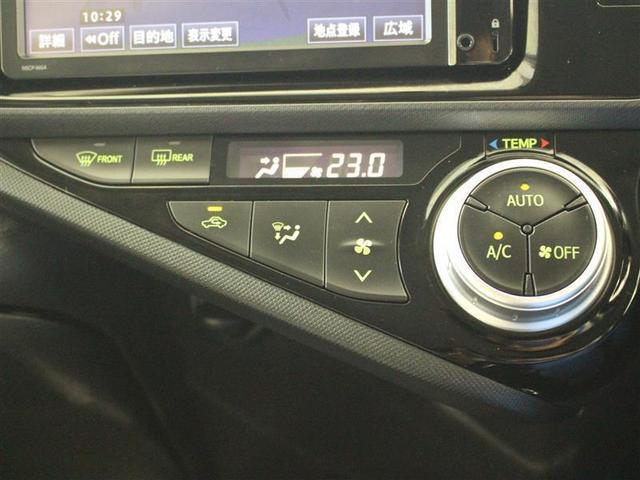 S ワンセグ メモリーナビ ミュージックプレイヤー接続可 バックカメラ ETC ワンオーナー 記録簿(24枚目)