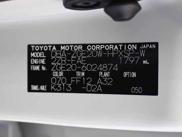1.8Sモノトーン スマートキー ETC HID 純正アルミ オートエアコン(16枚目)