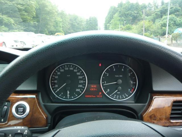 「BMW」「BMW」「セダン」「宮城県」の中古車27