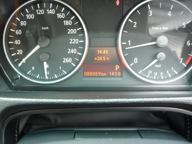 「BMW」「BMW」「セダン」「宮城県」の中古車28