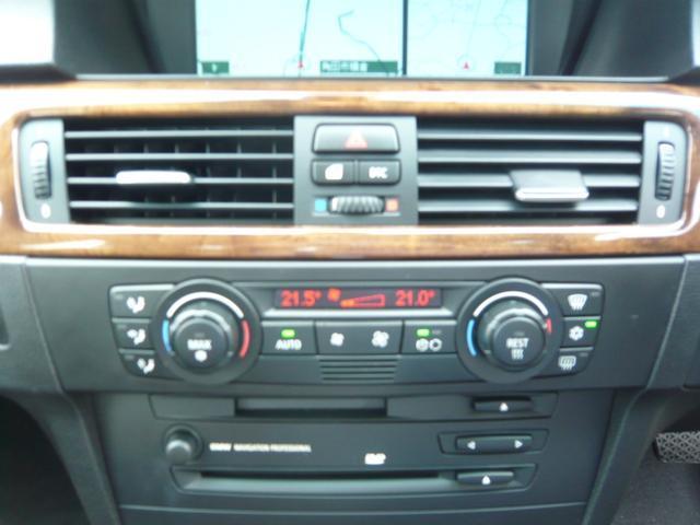 「BMW」「BMW」「セダン」「宮城県」の中古車33