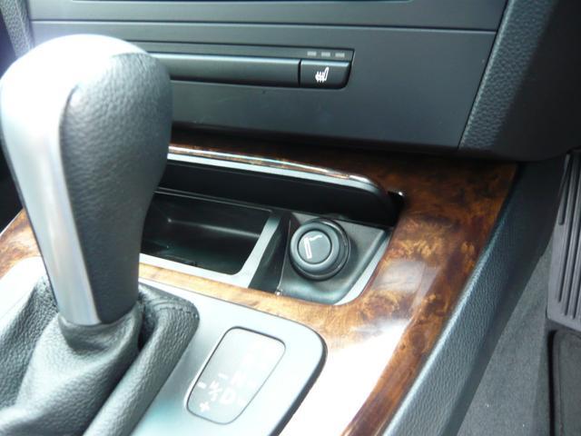 「BMW」「BMW」「セダン」「宮城県」の中古車36