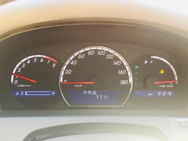 「トヨタ」「クラウン」「セダン」「宮城県」の中古車32