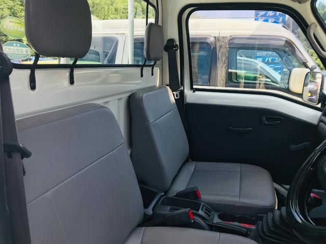 「スバル」「サンバートラック」「トラック」「宮城県」の中古車13