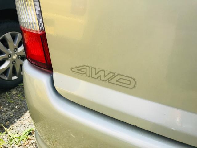 「スバル」「ディアスワゴン」「コンパクトカー」「宮城県」の中古車4