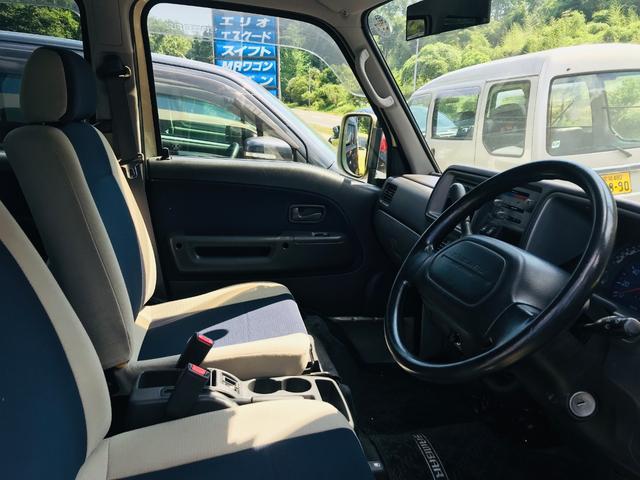 「スバル」「ディアスワゴン」「コンパクトカー」「宮城県」の中古車13