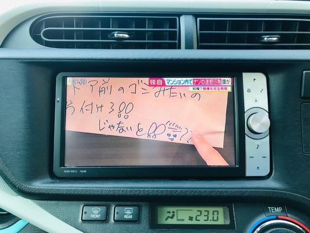 「トヨタ」「アクア」「コンパクトカー」「宮城県」の中古車40