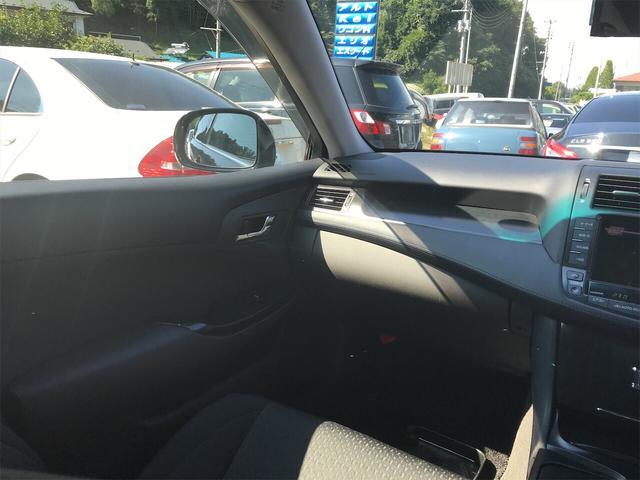 「トヨタ」「クラウン」「セダン」「宮城県」の中古車12