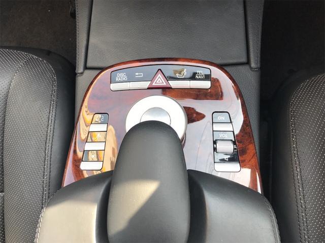 「メルセデスベンツ」「Mクラス」「セダン」「宮城県」の中古車29