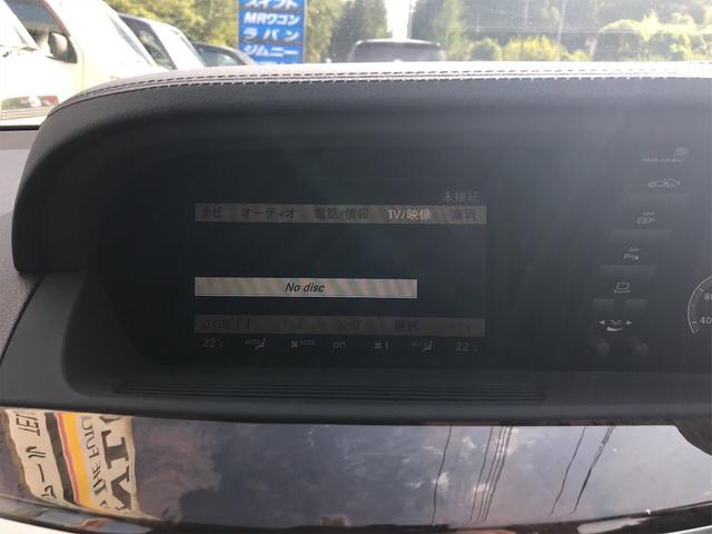 「メルセデスベンツ」「Mクラス」「セダン」「宮城県」の中古車32