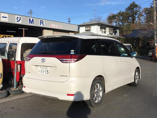 「トヨタ」「エスティマ」「ミニバン・ワンボックス」「宮城県」の中古車4
