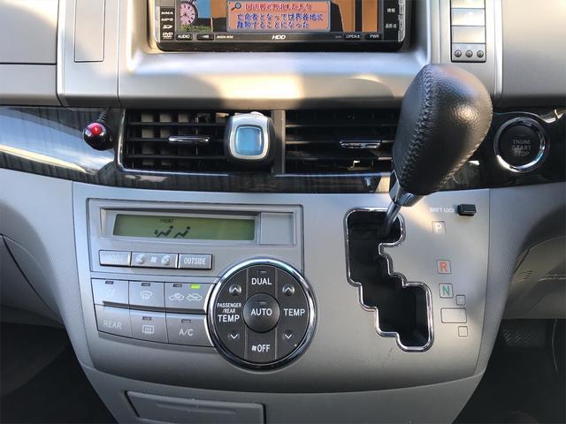 「トヨタ」「エスティマ」「ミニバン・ワンボックス」「宮城県」の中古車21