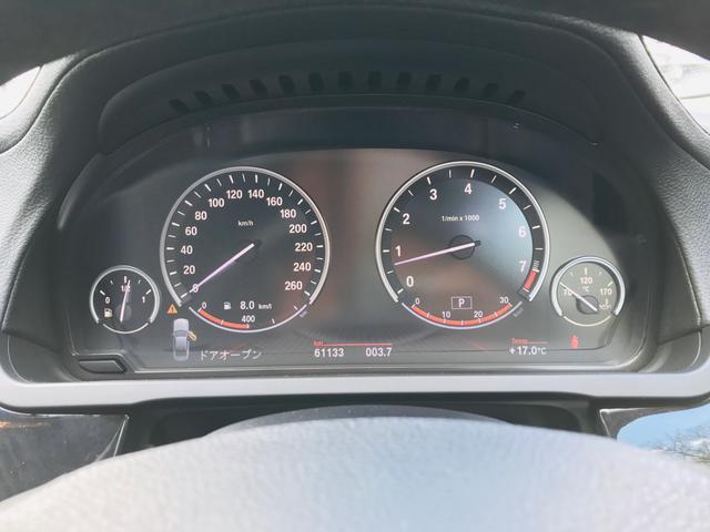 「BMW」「7シリーズ」「セダン」「宮城県」の中古車21