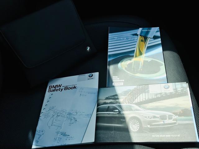 「BMW」「7シリーズ」「セダン」「宮城県」の中古車29