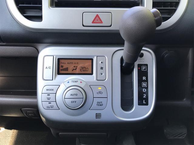 「スズキ」「MRワゴン」「コンパクトカー」「宮城県」の中古車20