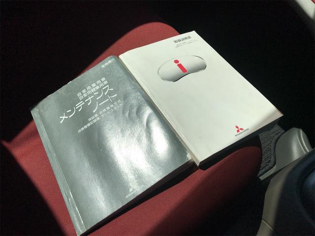 「三菱」「アイ」「コンパクトカー」「宮城県」の中古車19
