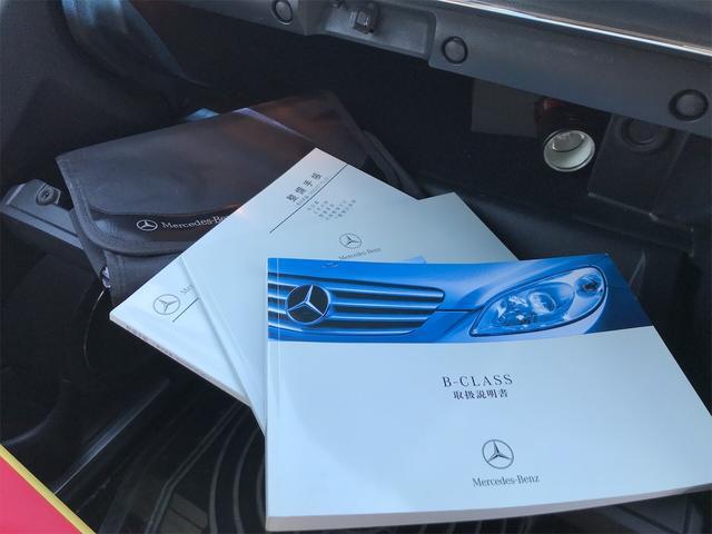 「メルセデスベンツ」「Bクラス」「ミニバン・ワンボックス」「宮城県」の中古車31