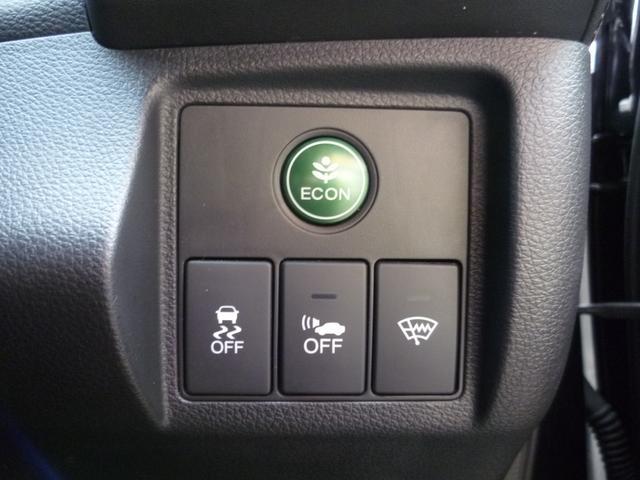 ホンダ ヴェゼル ハイブリッドX・Lパッケージ 4WD