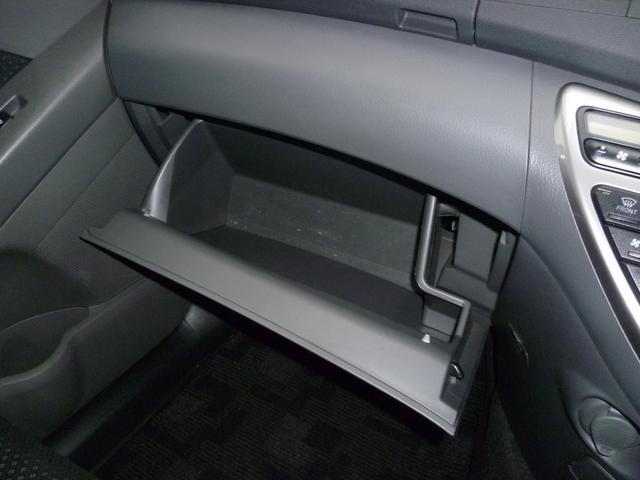 トヨタ アイシス プラタナ Uセレクション 4WD