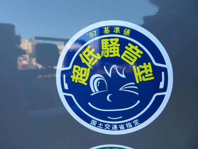 「その他」「日本」「その他」「福島県」の中古車15